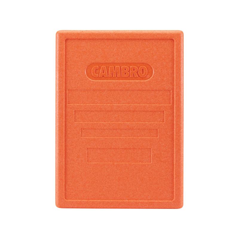 Víko barevné pro boxy GN 1/1 oranžová